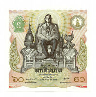 Thailand  60 Baht  1987  P. 93  UNC
