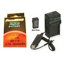 Battery + Charger for Casio EX-ZR10RD EXZR10BK EXZR10SR