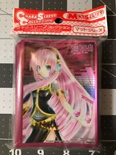 Chara Sleeve Collection Mat Series VOCALOID Megurine Luka (No.MT088) Movic