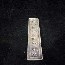 Old Chinese Antique Qing Dynasty Silver ingot Ingot Qianlong Mark