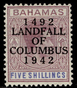 BAHAMAS GVI SG174, 5s reddish lilac & blue, M MINT. Cat £50.