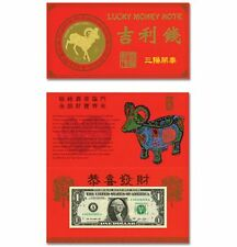 """2015 YEAR OF GOAT - serial number beginning with """"8888"""""""