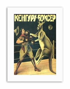 1933 BOXING RUSSIAN KANGAROO NEW Poster Picture Advertising Canvas art Prints