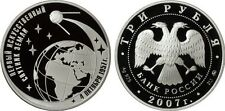 3 Rubles Russia 1 oz Silver 2007 First Artificial Earth Satellite Proof