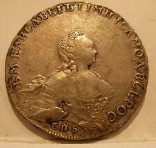 Russia 1754 SPB Silver 1 Rouble Circulated Cleaned Elizabeth