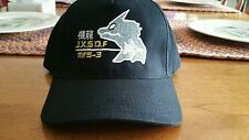Godzilla defense force hat New Kiryu Squadron 5 panel hat Embroidered! JXSDF.