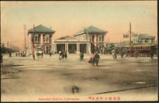 JAPAN Old Postcard c1910 - The Railway Station at YOKOHAMA - Busy Scene, Tram