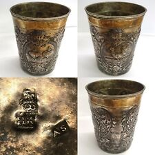 Fine 18th Century C1750 Russian Solid Silver Parcel Gilt Cup / Beaker Rooster