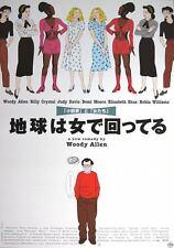 DECONSTRUCTING HARRY Japanese B2 movie poster WOODY ALLEN 1998 NM FLOCH Art