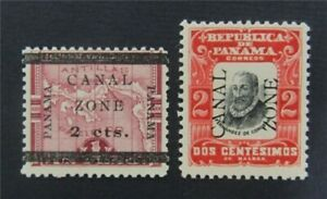 nystamps US Canal Zone Stamp # 17b.21 Mint OG H    S17y848