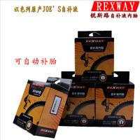 1X MAXXIS 26/'/'X1.5-2.125 Inner Tube Presta Valve Bike Bicycle Inner Tube Black