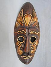 The Ally, Hand Carved African Tribal Wooden Mask, 8 Inch #FET-SMM-G