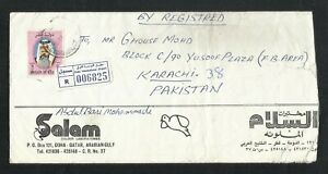 Qatar Registered Airmail Postal Used Cover to Pakistan