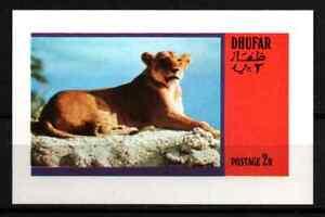 DHUFAR / OMAN 1973 - MINISHEET ANIMALS / LION MNH