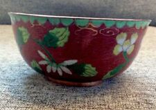 Vintage Chinese Bowl Copper Covered Cloisonne Enamel Paint Flowers/Leaves 2 Inch