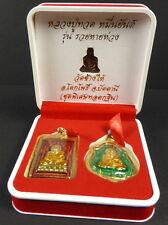 SET OF 2 x L P TUAD / THUAD AMULETS TEMPLE BOXED. Wat Changhai, Pattani Province