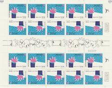 ISRAEL 1993 GREETINGS - MNH Tete - Beche Sheet - IrS 39