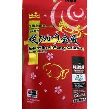 Saki Hikari Fancy Extreme Color Enhancing Goldfish Fish Food Premium Diet