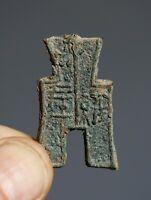 CHINA.Warring States Square Foot Spades money.XIANG PING.350-250,Original.RARE.