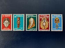 Timbres neufs GABON  Festival mondial des arts nègres  1966