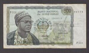 Guinea Bissau P.3-9775, 500 Pesos 24.9.1975 Series P.001, VF, We Combine