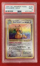 1996 PSA 9 Dragonite 149 Holo Japanese Fossil Pokemon  Card 🔥🔥🔥