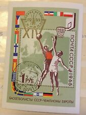 1965, Russia, USSR, 3111, used, Souvenir Sheet, Basketball