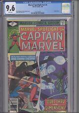 Marvel Spotlight V2 #4 CGC 9.6 1980 Marvel Captain Marvel Comic: New Frame