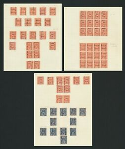 NICARAGUA STAMPS 1911 RAILWAY COUPONS 1c SG #323a/330 & 2c SURCH RED/BLACK