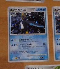 POKEMON JAPANESE RARE CARD HOLO CARTE Empoleon DPBP#456 DP1 1ED JAPAN NM