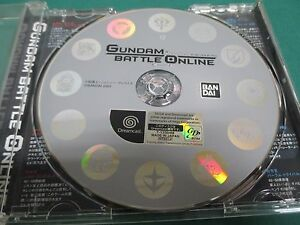 SEGA Dreamcast -- GUNDAM BATTLE ONLINE no manual -- DC. JAPAN. GAME. Work. 33690