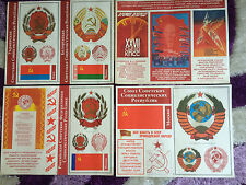 Vintage Album Posters Coat of Arms & Flags of USSR Soviet Republics - Russian