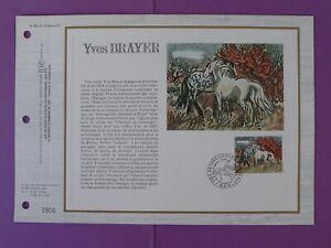 paintings Yves Brayer horse FDC folder CEF 482-1978