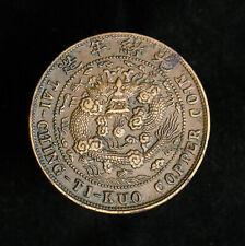 1906 China Szechuan 10 Cash Y# 10t AU