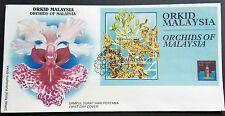 Malaysia 1994 Flowers Orchids Mini-Sheet Stamp FDC (Kuala Lumpur Cancellation)