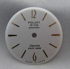 Clock dial. USSR Watch POLJOT de LUXE, 29 jewels, calibr  Diameter - 29,30mm