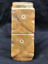 CHINESE ART HAND CARVED JADE OF CONG
