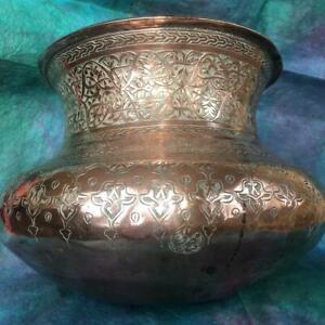 ANTIQUE PERSIAN c.1700 SAFAVID ENGRAVED & INSCRIBED COPPER MONEY BOWL /BASIN