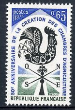 STAMP / TIMBRE FRANCE NEUF LUXE N° 1778 ** CHAMBRES D'AGRICULTURE