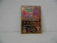 Carte pokemon mew antique neuve en paquet Scellés