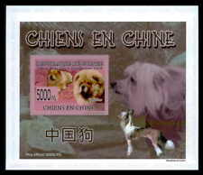 GUINEA EPREUVE DE LUXE CHINESICHE HUNDE CHINESE DOGS CHIENS DELUXE SHEET dr47