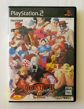 STREET FIGHTER III 3rd STRIKE [ Capcom ] PS2 Sony Playstation 2