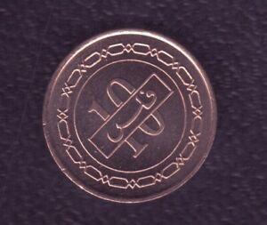 BHARAIN 10 FILS 2000