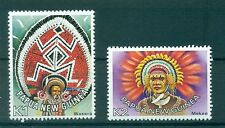 COIFFES REGIONALES - HEADDRESSES PAPUA NEW GUINEA 1977 Common Stamps