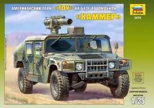 ZVEZDA 3575 US ARMY VEHICLE HUMMER W/ANTITANK GUN TOW SCALE MODEL KIT 1/35 NEW