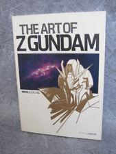 Z GUNDAM Mobile Suit Art of Book Material Illustration TK*