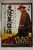 peace hotel chow yun fat ntsc import dvd English subtitle