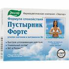 PUSTIRNIK FORTE Ewalar 40 Tabletten,                      Evalar russian