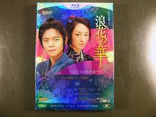 Japanese Drama Naniwa No Hana - Koan Ogata Jikencho