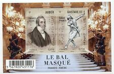 TIMBRE FRANCE NEUF BLOC  FEUILLET N° F4706 **  OPERA GUSTAVE III / LE BAL MASQUE